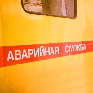 Аварийные службы Мошково