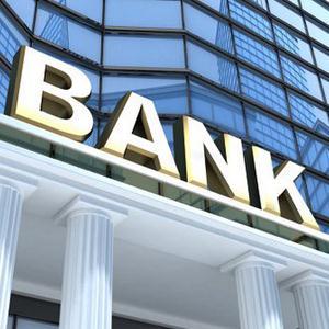 Банки Мошково