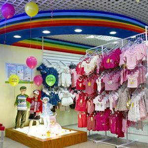 Детские магазины Мошково