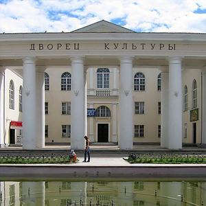 Дворцы и дома культуры Мошково