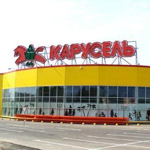 Гипермаркеты Мошково