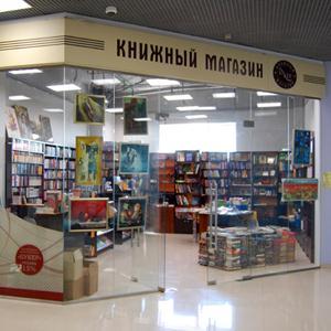 Книжные магазины Мошково
