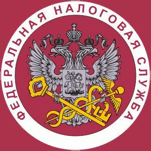 Налоговые инспекции, службы Мошково