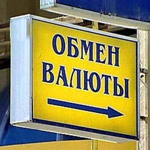 Обмен валют Мошково