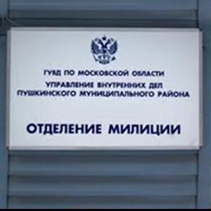 Отделения полиции Мошково