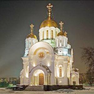 Религиозные учреждения Мошково