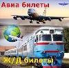 Авиа- и ж/д билеты в Мошково