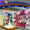 Детские магазины в Мошково