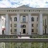 Дворцы и дома культуры в Мошково