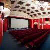 Кинотеатры в Мошково