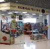 Книжные магазины в Мошково