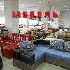 Магазины мебели в Мошково