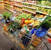 Магазины продуктов в Мошково