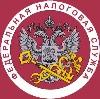 Налоговые инспекции, службы в Мошково