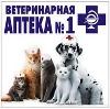 Ветеринарные аптеки в Мошково