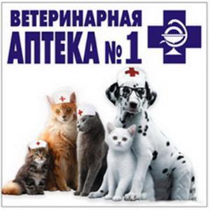 Ветеринарные аптеки Мошково